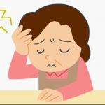 口内炎は肩こりと頭痛に関係する
