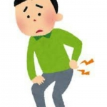 腰痛は骨盤の歪みから来る!