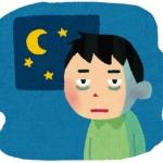 生活習慣は睡眠不足の原因かも!
