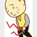 風邪の時の関節痛は防御反応