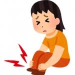 下肢のだるさの原因は日常生活にある
