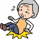 圧迫骨折は背骨の曲がりが原因!