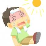 熱中症のサイン
