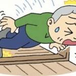 高齢者の転倒予防!