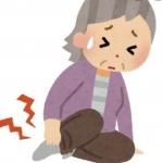足首の痛みの原因!?
