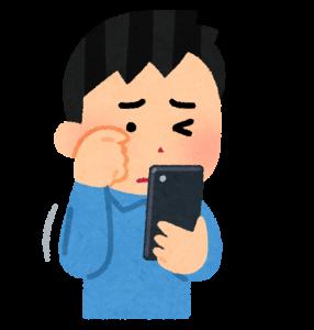 eye_ganseihirou_smartphone_man
