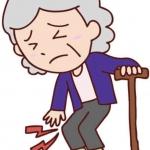 膝の痛みの悩み
