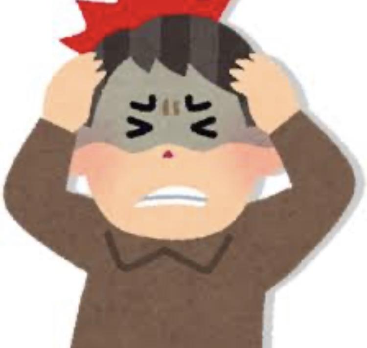 頭痛は危険なこともある…