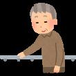 tesuri_ojiisan