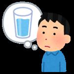 水分を摂っても喉が渇くのはなぜか