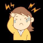 頭痛の種類について