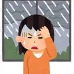 なぜ雨の日は体調不良になるのか