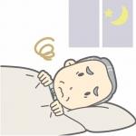 高齢者の睡眠について