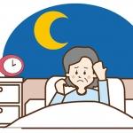 認知症の睡眠問題