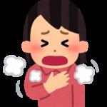 慢性気管支炎について