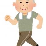 高齢者の老化の原因は…