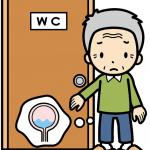 残尿感の原因について
