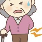高齢者に多い骨折とは…