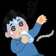 mizu_chuudoku